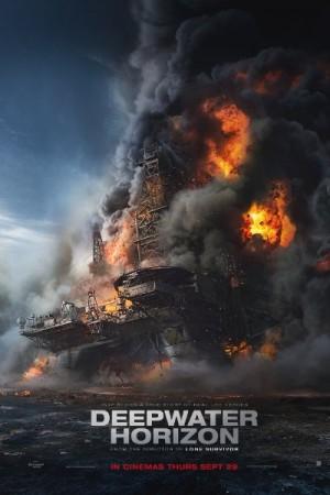 Watch Deepwater Horizon Online