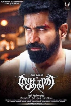 Watch Saithan Online