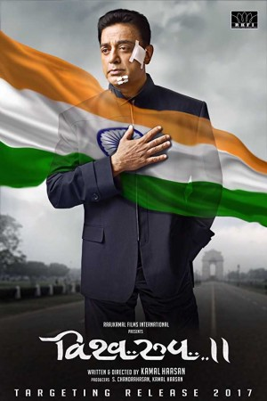 Watch Vishwaroopam 2 Online