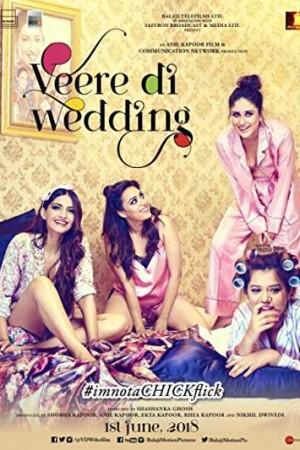 Watch Veere Di Wedding Online