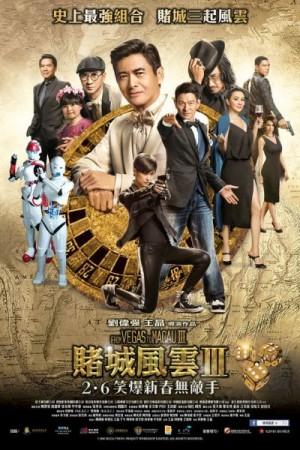 Watch From Vegas to Macau III Online