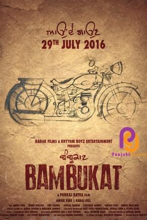 Watch Bambukat Online