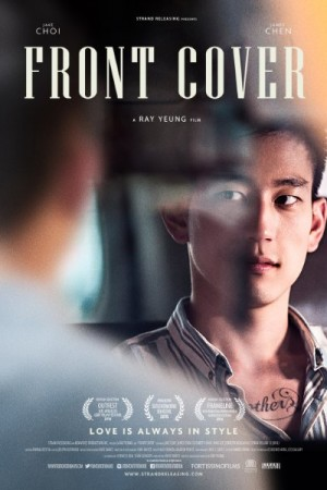 Watch Front Cover Online