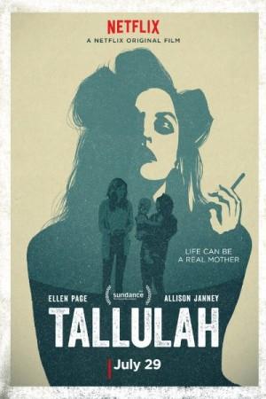 Watch Tallulah Online