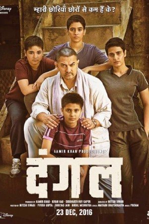 Watch Dangal Online