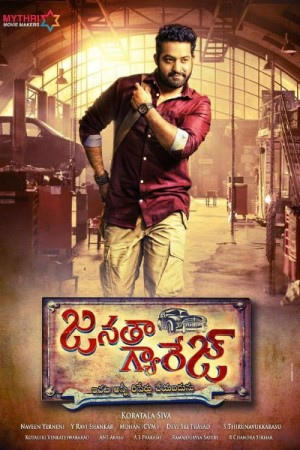 Watch Janatha Garage Online
