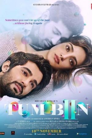 Watch Tum Bin 2 Online