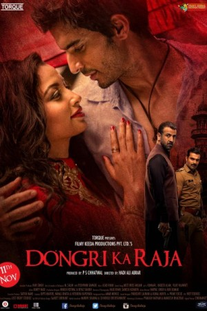 Watch Dongri Ka Raja Online