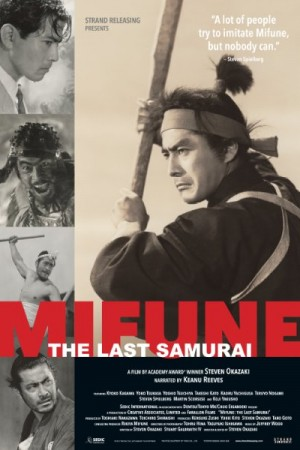 Watch Mifune- The Last Samurai Online