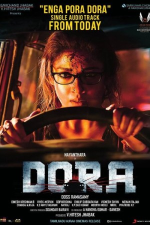 Watch Dora Online