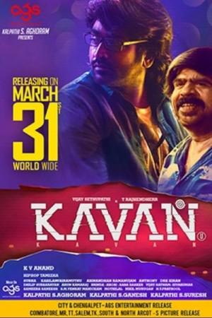 Watch Kavan Online