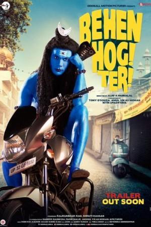 Watch Behen Hogi Teri Online