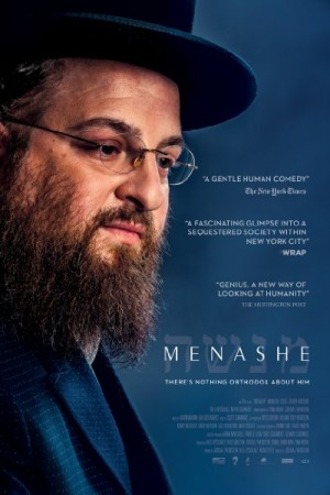 Watch Menashe Online
