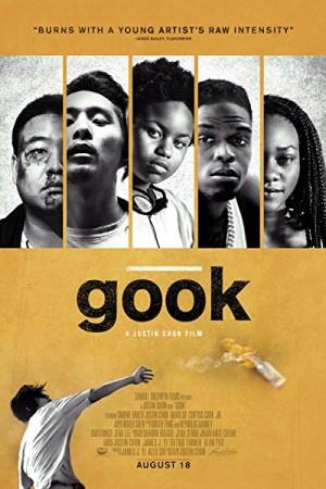 Watch Gook Online