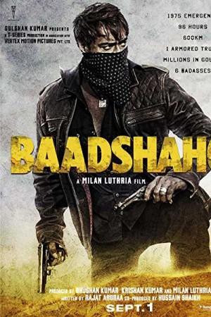 Watch Baadshaho Online