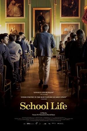Watch School Life Online
