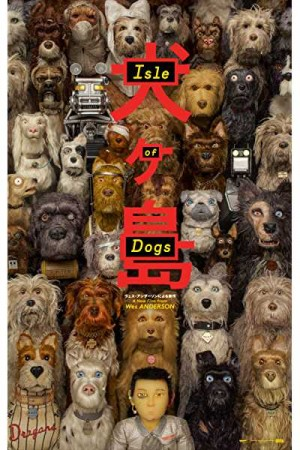 Watch Isle of Dogs Online