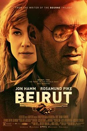 Watch Beirut Online