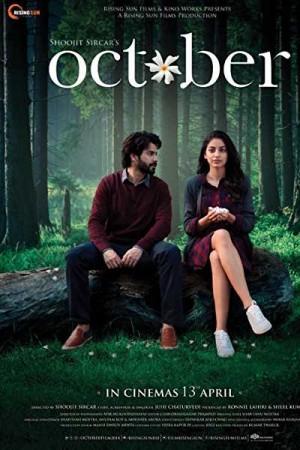 Watch October Online
