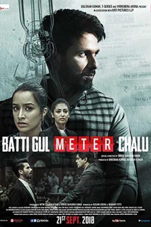 Watch Batti Gul Meter Chalu Online