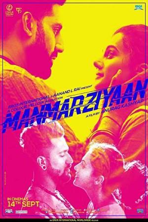 Watch Manmarziyaan Online