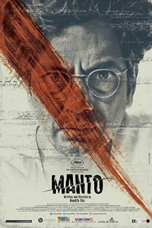 Watch Manto Online