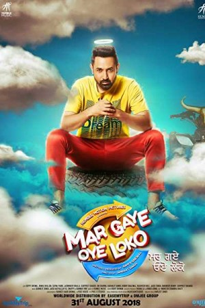 Watch Mar Gaye Oye Loko Online