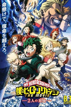 Watch My Hero Academia: The Movie Online