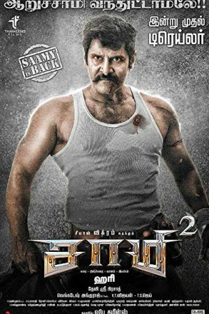 Watch Saamy Square Online