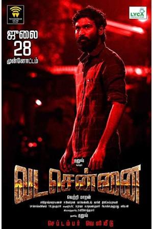 Watch Vada Chennai Online