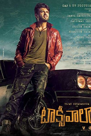 Watch Taxiwaala Online