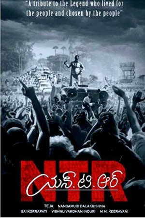 Watch NTR: Kathanayakudu Online