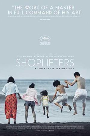 Watch Shoplifters Online