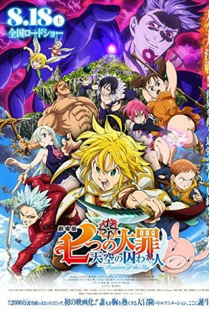 Watch The Seven Deadly Sins Prisoners of the Sky Online