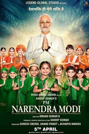 Watch PM Narendra Modi Online