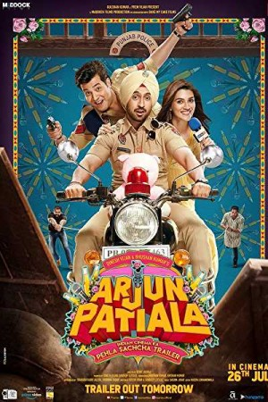 Watch Arjun Patiala Online
