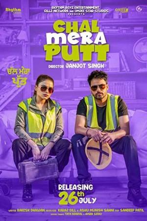 Watch Chal Mera Putt Online