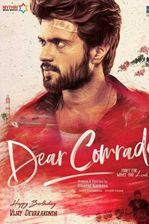 Watch Dear Comrade Online