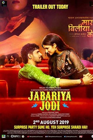 Watch Jabariya Jodi Online