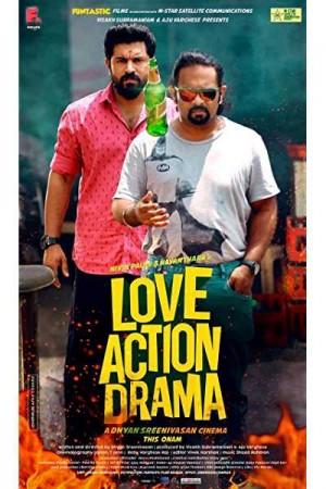 Watch Love Action Drama Online