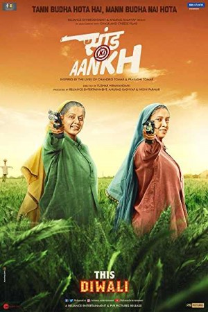 Watch Saand Ki Aankh Online
