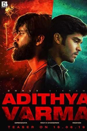 Watch Adithya Varma Online
