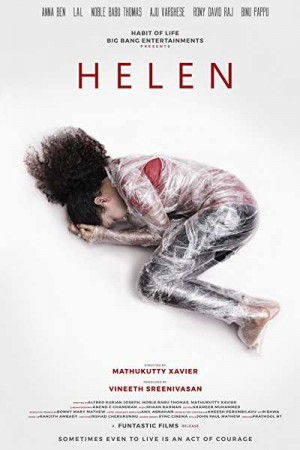 Watch Helen Online