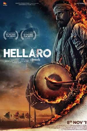 Watch Hellaro Online