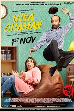 Watch Ujda Chaman Online