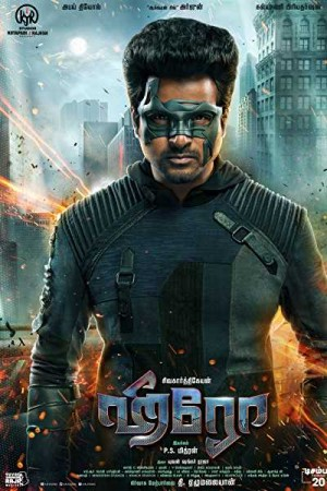 Watch Hero Tamil Online