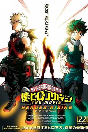 Watch My Hero Academia Heroes Rising Online