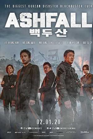 Watch Ashfall Online
