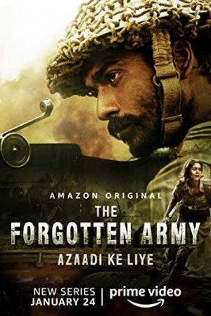 Watch The Forgotten Army Online