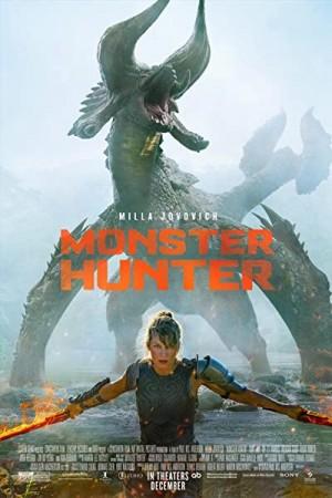 Watch Monster Hunter Online